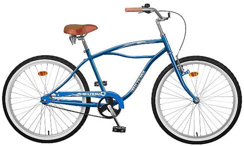cykel-biltema-tävling